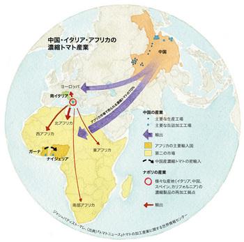 中国 濃縮トマト.jpg