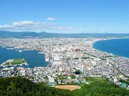 函館山.png