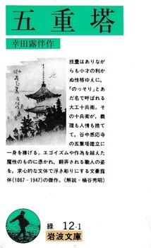 IMG_20171019_0001.jpg